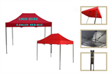 Pop Up Canopy Tent (Full-color)